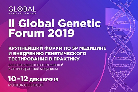 GLOBAL GENETIC FORUM 2019